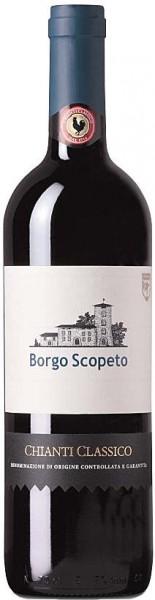 Borgo Scopeto Chianti Classico DOCG - 2017 - Tenuta Caparzo